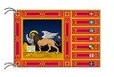 イタリア・州旗 ヴェネト州(90×105cm・高級テトロン製・日本製)