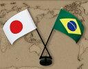 ワールドカップ出場国ミニフラッグ国旗2本立てセット・あす楽対応・安心の日本製