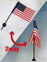 アメリカ国旗・USA・星条旗 1本セット[ミニフラッグ・ポール(270mm)・吸盤付き・高級テトロン製・国旗サイズ105×157mm]あす楽対応・安心の日本製