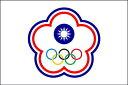 チャイニーズタイペイ旗セット Sサイズ[25×37.5cm・ポール・マグネット付き]あす楽対応・安心の日本製