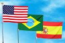 世界の国旗[70×100cm・綿100%]国名ア・カ行・あす楽対応(USA・イタリア・英国・カナダは