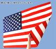 世界の国旗[88×132cm]・品番No.2あす楽対応