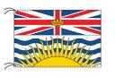 ブリティッシュコロンビア州の旗 カナダの州旗 120×180cm テトロン製 日本製 世界各国の州旗シリーズ