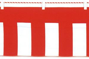 店頭装飾紅白幕[テトロンポンジ・H120cm×...の紹介画像3