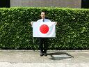 日本国旗 日の丸日本製 新元号「令和」奉祝