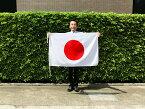 日本国旗 日の丸・水をはじく撥水加工付き[テトロン・70×105cm]あす楽対応・安心の日本製