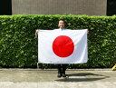 【訳あり】大型日本国旗 日の丸 テトロン 90×135cm 水をはじく撥水付き 新元号「令和