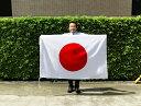 日本国旗 日の丸・水をはじく撥水加工付き[テトロン・100×150cm]あす楽対応・安心の日本製