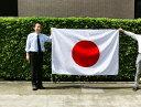 日本国旗 日の丸・水をはじく撥水加工付き[テトロン・120×180cm]あす楽対応・安心の日本製