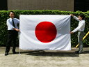 日本国旗 日の丸・撥水加工付き[テトロン・140×210cm]あす楽対応・安心の日本製