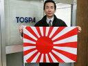 海軍旗[旭日旗][テトロン・50×75cm]日本製