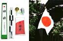 国旗日の丸セット[A]木綿天竺国旗入り・あす楽対応・安心の日本製