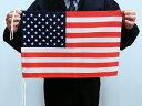 訳あり・世界の国旗(34×50cm・木綿製)あす楽対応