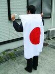 ワールドカップ日本代表応援用 国旗 日の丸・水をはじく撥水加工付き[テトロン・70×105cm]あす楽対応・安心の日本製【楽ギフ_包装】