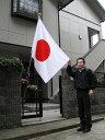 大型国旗セットDセット・水をはじく撥水加工付き[大型国旗:90×135cm・ステンレス製3m