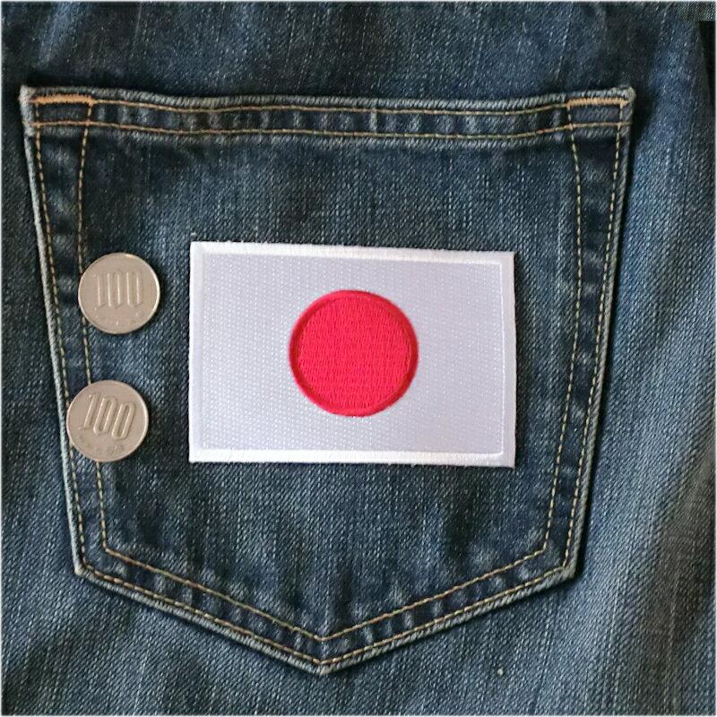 世界の国旗・日本・高級刺繍ワッペン・アイロン+シール2WAY接着(6×9cm)