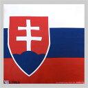 バンダナ・お弁当チーフ・スロバキア国旗柄(51×51cm・綿100%)