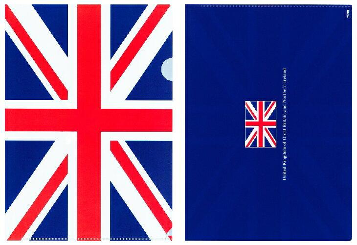 クリアファイル A4 イギリス国旗 英国 ユニオンジャック柄【クリアフォルダー A4サイズ 310×220mm 】あす楽・日本製