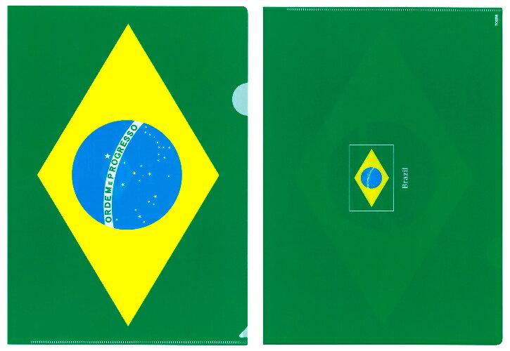 クリアファイル A4 ブラジル国旗柄【クリアフォルダー A4サイズ 310×220mm 】あす楽・日本製