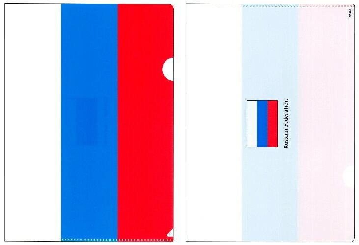 クリアファイル A4 ロシア国旗柄【クリアフォルダー A4サイズ 310×220mm 】あす楽・日本製