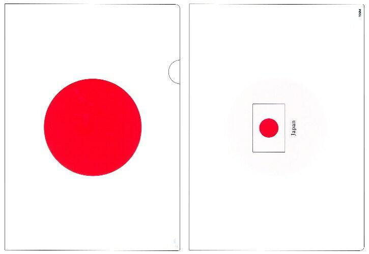 クリアファイル A4 日本国旗 日の丸柄【クリアフォルダー A4サイズ 310×220mm 】あす楽・日本製