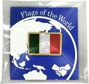 世界の国旗ピンバッジ(イタリア・サイズ:8×12mm)
