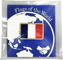 世界の国旗ピンバッジ(フランス・サイズ:8×12mm)