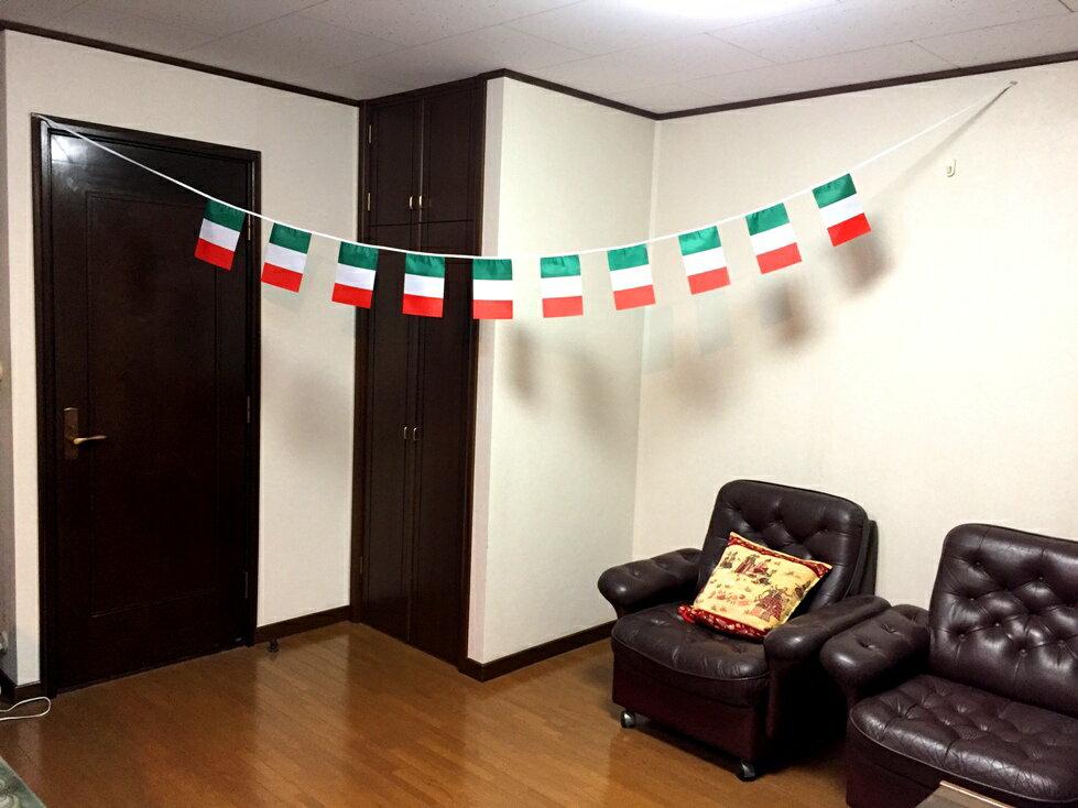 ミニ イタリア国旗・トリコトーレ 連続旗10枚 3.5m[ミニ判・14×21cm テトロンポンジ製]