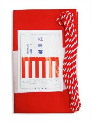 店頭装飾紅白幕[テトロンポンジ・H120cm×...の紹介画像2