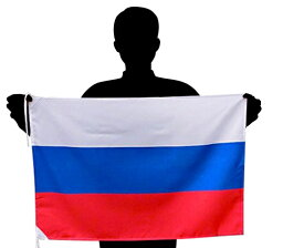 世界の国旗 ロシア国旗[50×75cm ポリエステル]あす楽対応