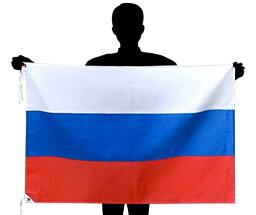 ロシア 国旗[70×100cm・ポリエステル100%]あす楽対応・あす楽対応