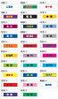 イベント・運動会用腕章(全28種類・簡易装着加工付き)