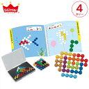 エドインター 智脳ビーズ 4歳 誕生日 知育玩具 立体パズル...