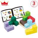エドインター 賢人パズル 木のおもちゃ 3歳 誕生日 知育玩...