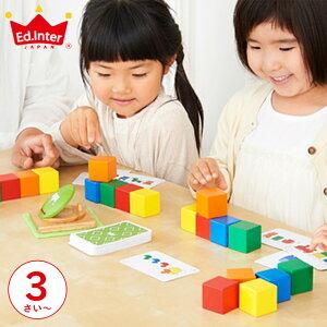 エドインター 色あわせつみきゲーム 3歳 誕生日 知育