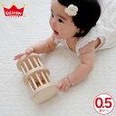 エドインター いろはタワー 木のおもちゃ 0歳 0.5歳 誕生日 知育玩具 ラトル がらがら ガラガラ 日本製 木製 出産祝い プレゼント 男の子 女の子 赤ちゃん ベビー用品 812655