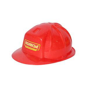 【楽天スーパーSALE】[在庫処分]おもちゃ ヘルメット