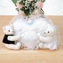 【15%割引】ウェディングベアのリングピロー(手作りキット)【手芸キット】ハマナカ 結婚式 くま ハート ハンドメイド 指輪 リング くま ベア クマ 熊