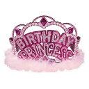 ティアラ プリンセスティアラ アクセサリー パーティー PRINCESS ピンク 姫 プリンセス バースデー クラウン 王冠 誕生日