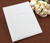 エンドレス ホワイト[2月限定 大幅値引き(2/1〜2/28)]結婚式・挙式・チャペル挙式・教会式・人前式・二次会・パーティー・結婚証明書