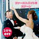 【20%割引】二人でファーストバイトスプーン【演出アイテム】結婚 写真 撮影 ケーキ