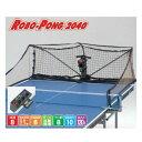 ●●メーカー直送品の為、代金引換不可●● SAN-EI 三英 サンエイ 卓球マシン 11-086 ロボポン2040 サンエイ卓球台 卓球台 練習 マシン トレーニング