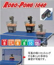 SAN-EI 三英 サンエイ 卓球マシン 11-090 ロボポン1040 サンエイ卓球台 卓球台 練習 マシン トレーニング