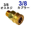 img57925602