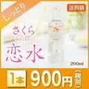 ヒアルロン酸 化粧水 人気 通販
