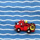 アップリケワッペン ミニ消防車 3ピース W-0376
