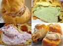 こだわりの4種類の味が楽しめる ★ 無添加シュークリームお楽しみセット♪【gourmet1213】【マラソン1112P10】