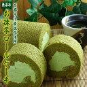 tot無添加ロール・お抹茶ロールケーキ【gou