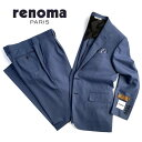 renoma PARIS【レノマ】Super 120'sウールスーツ100%EXTRAFINE MERINO WOOLブルーグレー系 ストライプ背抜き仕立て