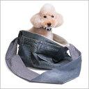 小型犬用リメイクキャリーバッグ